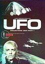 【中古】海外TVドラマDVD 謎の円盤UFO コレクターズボックス (1)[通常版]