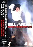 【中古】洋楽DVD マイケル・ジャクソン/ライヴ・イン・ブカレスト