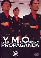 【中古】邦楽DVD YMO・A Y.M.O FILM PROPAGANDA ((株) ポニーキャニオン)