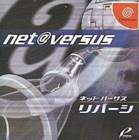【中古】ドリームキャストソフト NET@VERSUS リバーシ