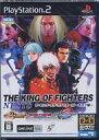 【中古】PS2ソフト THE KING OF FIGHTERS 〜ネスツ編〜