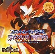 【中古】Win98-XP/Mac CDソフト ファントム・キングダム デジタル原画集