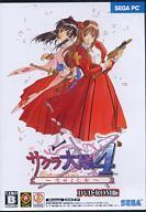 【中古】Windows2000/XP DVDソフト サクラ大戦4 〜恋せよ乙女〜 [DVD-ROM版]