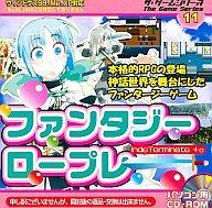 【中古】Win 98-XP CDソフト ファンタジーロープレ ザ・ゲームシリーズ