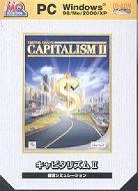 【中古】Windows98/Me/2000/XP CDソフト CAPITALISM II [価格改定 日本語版]