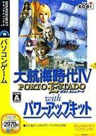 【中古】Windows2000/XP CDソフト 大航海時代IV ポルトエシュタード with パワーアップキット
