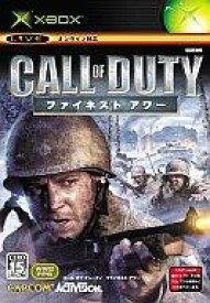 【中古】XBソフト Call Of Duty: ファイネストアワー