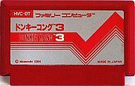 【中古】ファミコンソフト ドンキーコング3 (箱説なし)