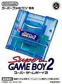 【中古】スーパーファミコンハード スーパーゲームボーイ2