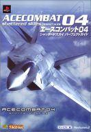 【中古】ゲーム攻略本 PS2 エースコンバット04 シャッタードスカイ パーフェクトガイド【中古】afb