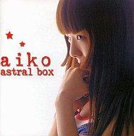 【中古】邦楽インディーズCD AIKO/ASTRALBOX