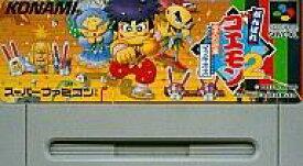 【中古】スーパーファミコンソフト がんばれゴエモン2 奇天烈将軍マッギネス (箱説なし)