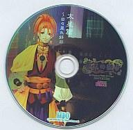 【中古】Windowsソフト CDソフト 蒼天の彼方 太星篇ー日々是れ好日ー