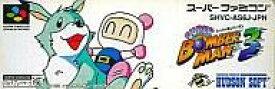 【エントリーでポイント10倍!(7月11日01:59まで!)】【中古】スーパーファミコンソフト スーパーボンバーマン3 (ACG) (箱説なし)