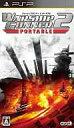 【中古】PSPソフト WARSHIP GUNNER 2 PORTABLE