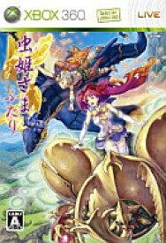 【中古】XBOX360ソフト 虫姫さま ふたりVer.1.5[初回版]