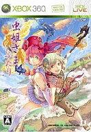 【中古】XBOX360ソフト 虫姫さま ふたり Ver.1.5[限定版]