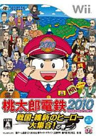 【中古】Wiiソフト 桃太郎電鉄2010 戦国・維新のヒーロー大集合!の巻