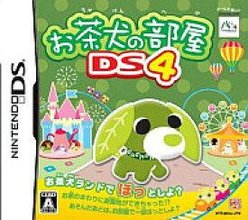 【中古】ニンテンドーDSソフト お茶犬の部屋DS4 〜お茶犬ランドでほっとしよ?〜