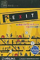 【中古】Windows2000/XP/Vista CDソフト EXIT for Windows 極めるシリーズ
