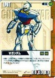【中古】ガンダムウォー/R/茶/第1弾 GUNDAM WAR U-1 [R] : ∀ガンダム