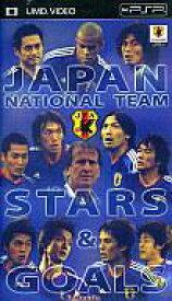 【新品】UMD 日本代表スターズ&ゴールズ2005