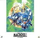 【中古】LD 超時空要塞マクロス2 5【タイムセール】