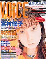 【中古】声優雑誌 ボイス・アニメージュ VOL.16【タイムセール】