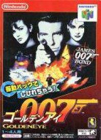 【中古】ニンテンドウ64ソフト ゴールデンアイ007