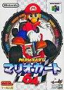 【中古】ニンテンドウ64ソフト マリオカート64(ソフト単品)