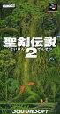 【中古】スーパーファミコンソフト 聖剣伝説 2