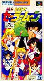 【中古】スーパーファミコンソフト 美少女戦士セーラームーン