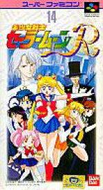 【中古】スーパーファミコンソフト 美少女戦士 セーラームーンR
