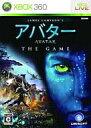 【中古】XBOX360ソフト アバター THE GAME