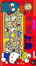 【中古】スーパーファミコンソフト サンリオ上海