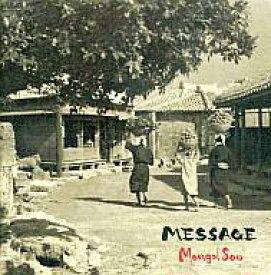 【中古】邦楽CD MONGOL 800/MESSAGE