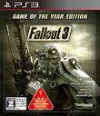 【中古】PS3ソフト フォールアウト3 Game Of The Year Edition(18歳以上対象)