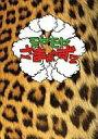 【中古】その他DVD さまぁ〜ず / モヤモヤさまぁ〜ず2 DVD-BOX Vol.4 & Vol.5 [初回版]
