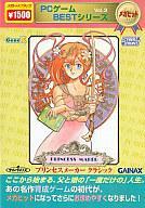 【中古】Win95-XPソフト プリンセスメーカー クラシック PCゲームBESTシリーズ メガヒット Vol.3