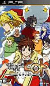 【中古】PSPソフト 電撃のピロト 天空の絆