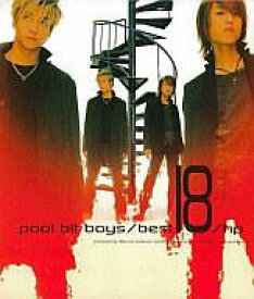 【中古】邦楽CD pool bit boys / best18/hp