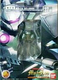 【中古】フィギュア HCM-Pro37 ゲルググ(MS IGLOO Ver.) 「機動戦士ガンダム MS IGLOO」