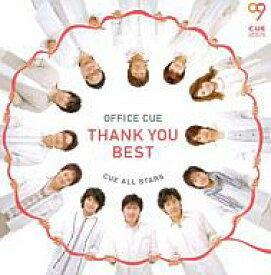 【中古】邦楽CD OFFICE CUE THANK YOU BEST