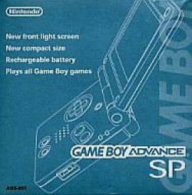 【中古】GBAハード ゲームボーイアドバンスSP本体 パールブルー