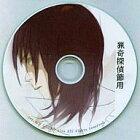 【中古】同人GAME CDソフト 猟奇探偵節用 / ziya
