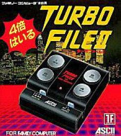 【中古】ファミコンハード ターボファイル2