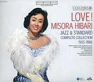 【中古】邦楽CD 美空ひばり / LOVE!MISORA HIBARI JAZZ&STANDARD COMPLETE COLLECTION1955-1966