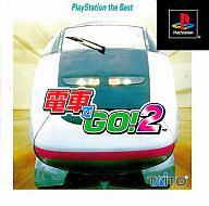 【中古】PSソフト 電車でGO!2 [Best版]
