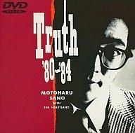 【中古】邦楽DVD 佐野元春・Truth '80-'84 ((株)SME・インターメディア)