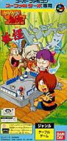 【中古】スーパーファミコンソフト スーファミターボ専用 ゲゲゲの鬼太郎 妖怪ドンジャラ